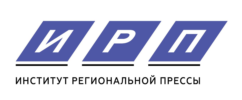 Институт Региональной Прессы